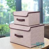【雙11】日尚棉麻布收納箱衣物儲物箱化妝品收納盒整理盒棉麻扣扣箱二件套折300
