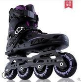 溜冰鞋成人直排輪男女輪滑鞋花式專業單排平花旱冰初學閃光LX 嬡孕哺