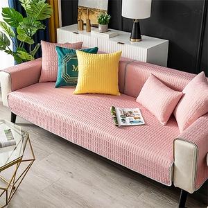 【新作部屋】冰絲乳膠涼感沙發墊-單人(多款顏色可挑選)典雅珠光粉/單人坐墊