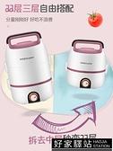 電熱飯盒可插電加熱自動保溫迷你熱飯神器上班族帶蒸器1人2