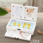 兒童手腳印乳牙換牙收藏紀念盒子胎髮臍帶寶寶新生兒滿月周歲禮物CY『小淇嚴選』