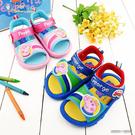 童鞋城堡-佩佩豬 喬治豬 小花朵造型 童涼鞋 PG4515 桃/藍 (共二色)