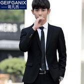 春秋季男士商務休閒西裝上衣韓版修身小西服時尚英倫單西青年外套