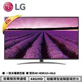 LG【49SM8100PWA】樂金49吋4K智慧物聯網液晶電視 智慧滑鼠遙控 手機鏡射 進階區域控光