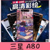【萌萌噠】三星 Galaxy A80 (6.7吋) 日系文藝小清新 側顏花女保護殼 磨砂手感 全包防摔軟殼 手機殼
