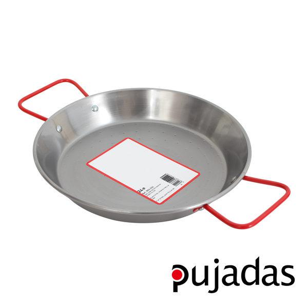 西班牙Pujadas 碳鋼經典海鮮鍋24cm