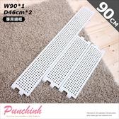 Mr rack 【B07020 】免 ,索爾邊框W90 D46cm 2 3 色可選;鍍鉻架波浪架鐵架工業風