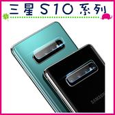 三星 S10 s10e S10+ 鏡頭保護貼 9H鋼化玻璃膜 手機後鏡頭鋼化膜 防刮鏡頭膜 後攝像頭 高清