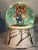 七夕情人節水晶球音樂盒女生創意浪漫禮物情侶送男女朋友生日禮物『小宅妮時尚』