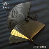 扇子古風扇折扇古典女式中國風復古摺疊小扇鏤空雕花手工扇 溫暖享家