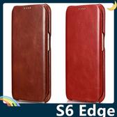 三星 Galaxy S6 Edge 真皮縫線保護套 皮革側翻皮套 復古皮紋 手工一體成形 商務簡約 手機套 手機殼