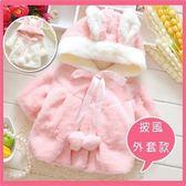 外套   兒童女童絲帶毛球 純色蝙蝠衫 娃娃衣 披風外套 棉衣棉襖