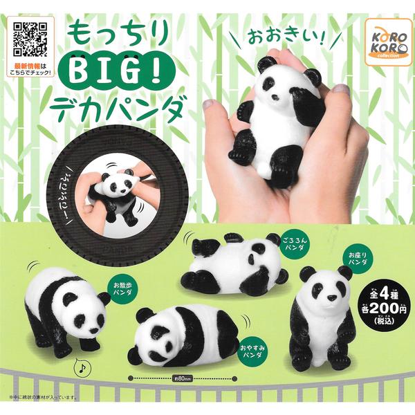 全套4款【日本正版】捏捏BIG熊貓 扭蛋 轉蛋 捏捏樂 捏捏公仔 軟軟 Squishy - 209818