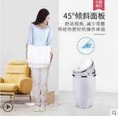 迷妳洗衣機小型嬰兒童家用半全自動帶甩幹脫水LX 220V 【驚喜價格】
