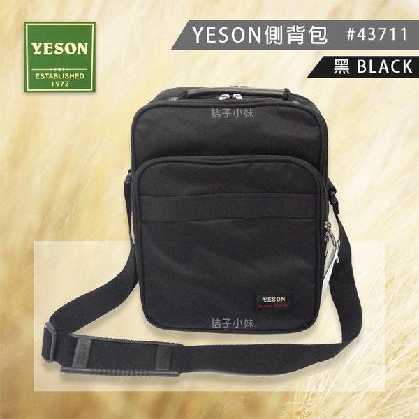 YESON 永生 側背包 #43711 平板包 手提包 商務包 防潑水尼龍 書包 YKK拉鍊 台灣製造 黑色 桔子小妹