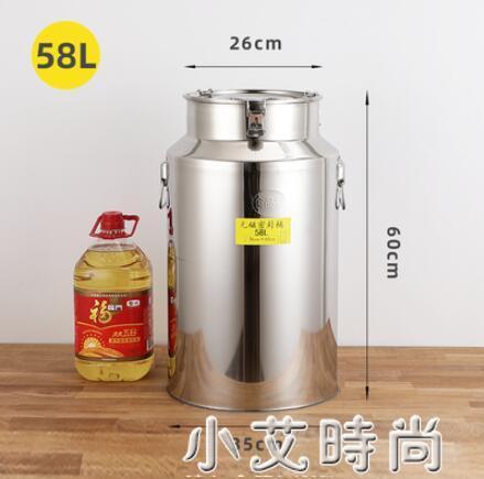不銹鋼米桶50斤304大米桶100斤裝家用面粉缸防蟲潮儲物罐密封油桶 NMS小艾新品