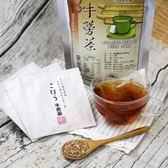 【品逸國際】黃金牛蒡茶2袋(每袋8小包,每包6公克)(含運)