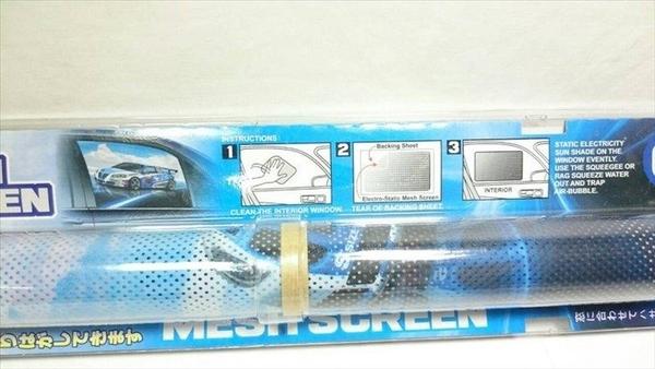【靜電吸附式 隔熱遮陽隨意貼賽車藍 一入裝PD-3014】914240 汽車隔熱 玻璃紙【八八八】e網購