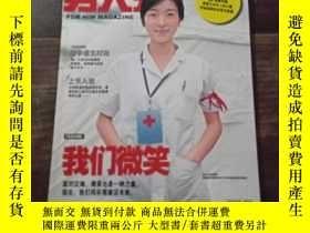 二手書博民逛書店男人裝FOR罕見HIM MAGAZINE2008年07Y2702