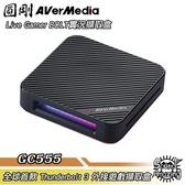 圓剛 GC555 LGB 4Kp60 HDR Thunderbolt3實況擷取盒【Sound Amazing】