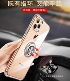 iPhone 11 Pro Max 磁吸車載 隱形指環支架 手機殼 全包硅膠軟殼 半透明保護殼 透明氣囊防摔殼