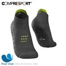 瑞士 Compressport 黑系列 2019 跑步短襪船型