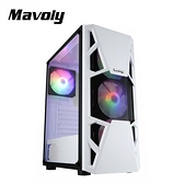 【Mavoly 松聖】水蜜桃 USB3.0 玻璃透側電競電腦機殼-白