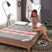 床墊防潮竹炭榻榻米床墊學生加厚床褥子墊被1.5/1.8m米海綿炕墊liv·樂享生活館