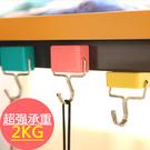 免釘 強力磁鐵掛勾 方塊糖果彩色180度...