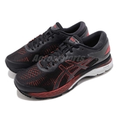 Asics 慢跑鞋 Gel-Kayano 25 黑 紅 全新穩定科技 輕量透氣 運動鞋 男鞋【PUMP306】 1011A029004