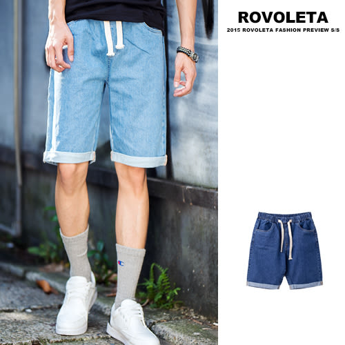 鬆緊反摺牛仔短褲【NM-163045】(ROVOLETA)