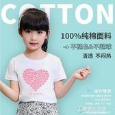 女童短袖兒童t恤夏裝女孩白色上衣服半袖大童裝純棉時髦 東京衣秀