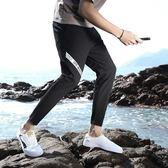 九分褲-時尚有型織帶裝飾男休閒褲3色73rb45[巴黎精品]