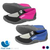 AROPEC 2mm 快乾網布 Neoprene 兒童水鞋 防滑鞋 Shell
