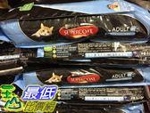 [COSCO代購] C57056 SUPERCOAT 斯博康成貓鮭魚鮪魚毛發潤澤貓糧 8公斤