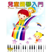 兒童鋼琴入門曲CD (10片裝)