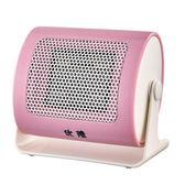 桌面取暖器小型暖風機迷你家用辦公室台式學生靜音電熱扇暖手  igo 晴光小語