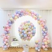 ins網紅氣球兒童生日派對寶寶周歲生日佈置馬卡龍氣球裝飾結婚 降價兩天