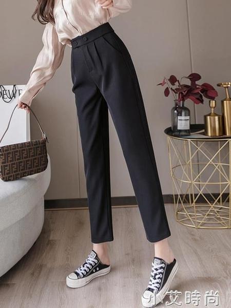 夏季2021年新款職業西裝褲女直筒寬鬆休閒褲高腰顯瘦九分哈倫褲子 小艾新品