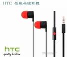 2入裝【免運】HTC 原廠耳機 (扁線) HTC 10 M10 A9S A9 M8 M9+ X9 蝴蝶2 Desire 820 830 【3.5mm接口】