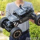 男孩超大合金遙控越野車四驅充電動高速攀爬...