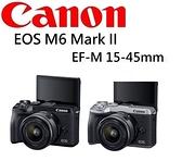 名揚數位CANON EOS M6 MARK II + 15-45mm 佳能公司貨 (一次付清) 登錄贈HG-100TBR+2千元郵政禮卷11/30止