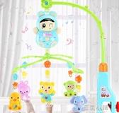 新生兒床鈴 寶寶0-6-12個月音樂旋轉兒童床頭搖鈴男女孩嬰兒玩具QM 藍嵐
