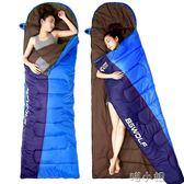 戶外睡袋四季室內薄款加厚野營單人雙人便攜睡袋 igo