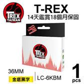 【T-REX霸王龍】EPSON LK-6KBM LC-6KBM 24mm 金底黑字 護貝標籤帶