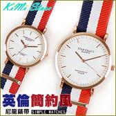 英倫潮流簡約尼龍錶 彩條帆布 多彩尼龍編織錶帶 玫瑰金 素面 對錶 情侶錶 【KIMI store】