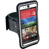 KAMEN Xction 甲面 X行動 HTC Desire Eye 路跑運動臂套 HTC Eye 運動臂帶 手機 運動臂袋 保護套