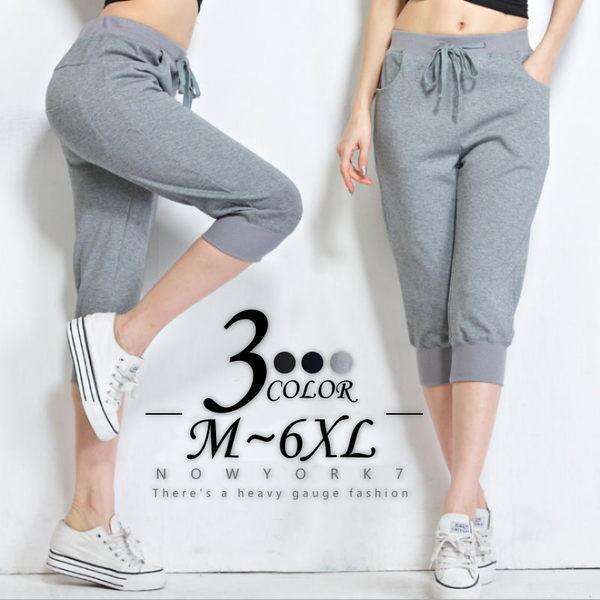 大尺碼休閒舒適鬆緊腰七分運動棉褲3色M~6XL【紐約七號】A4-063