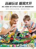 兒童玩具車模型合金小汽車兒童工程仿真全套裝小男孩子2-3-4-5歲