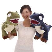 可愛恐龍暖手抱枕公仔插手毛絨玩具霸王龍搞怪玩偶娃娃女孩禮物